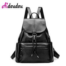 Aidoudou брендовые школьные сумки для девочек-подростков овчины моды рюкзак сплошные drawstring сумка Голограмма escola SAC DOS известный
