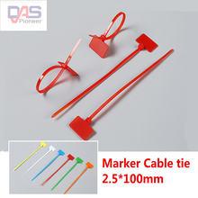 Нейлоновые кабельные стяжки маркер самоблокирующийся шнур сеть