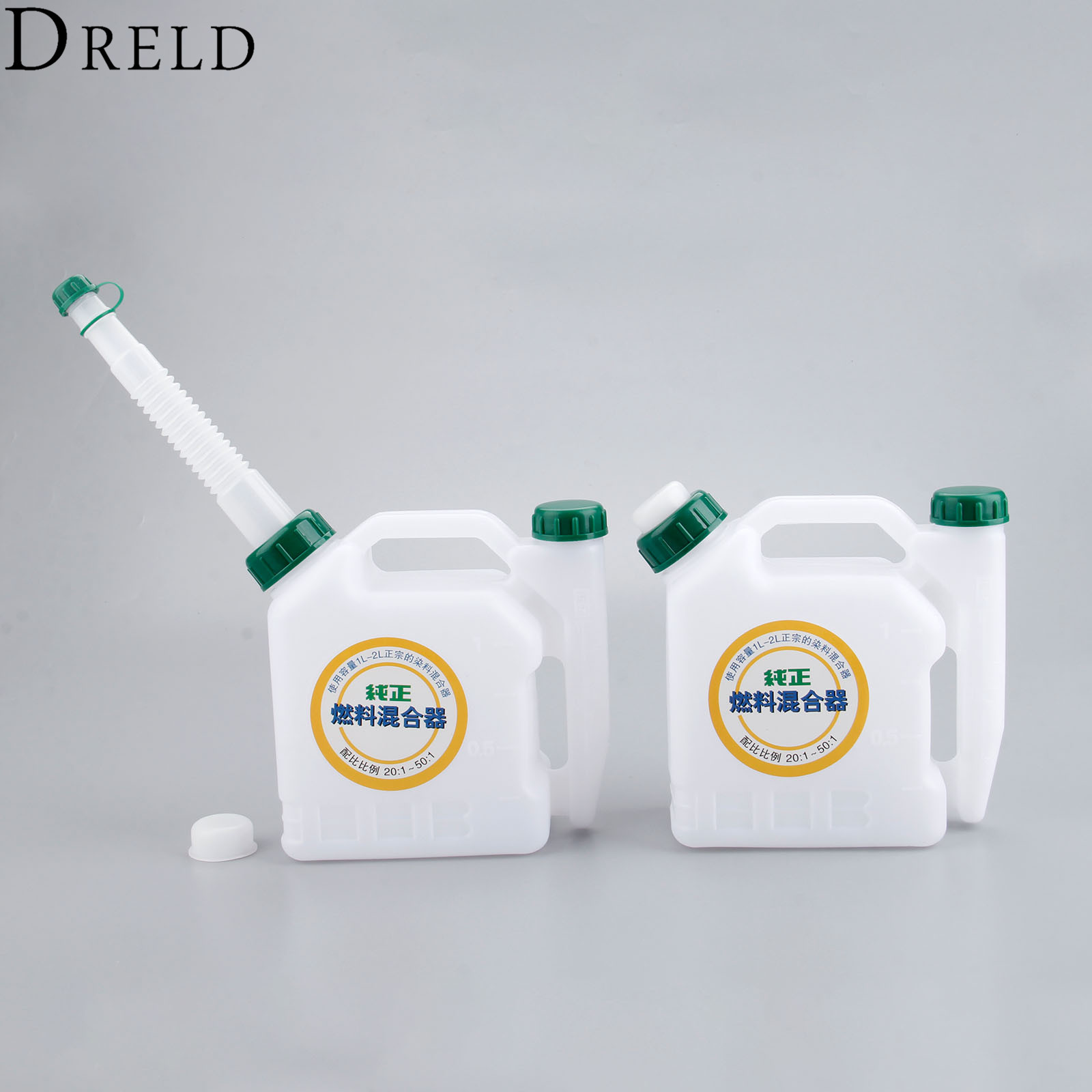 DRELD 1pc Gasoline Chainsaw 1.0L 25:1/50:1/40:1/20:1 Ratio Fuel Mixing Bottle Garden Power Tools