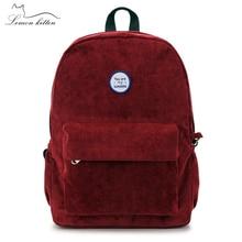 2019 рюкзак женский Ретро Бархат школьный рюкзак для девочки простой дизайн минималистский Для женщин рюкзак сумка женс