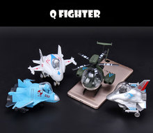 4 PCS Set 4D Plastic Assembled Airplane Q Version Fighter 1 72 Scale Toy For Children