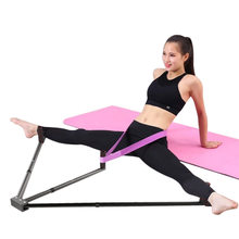 Iron Leg Stretcher 3 Bar Legs Extension Split Machine Flexibility Training Tool for Ballet Balance Fitness Dance Trainer(China)