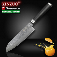 7″ Japanese chef knife VG10 Damascus steel kitchen chef knives santoku knife wholesale forged Black wood handle FREE SHIPPING