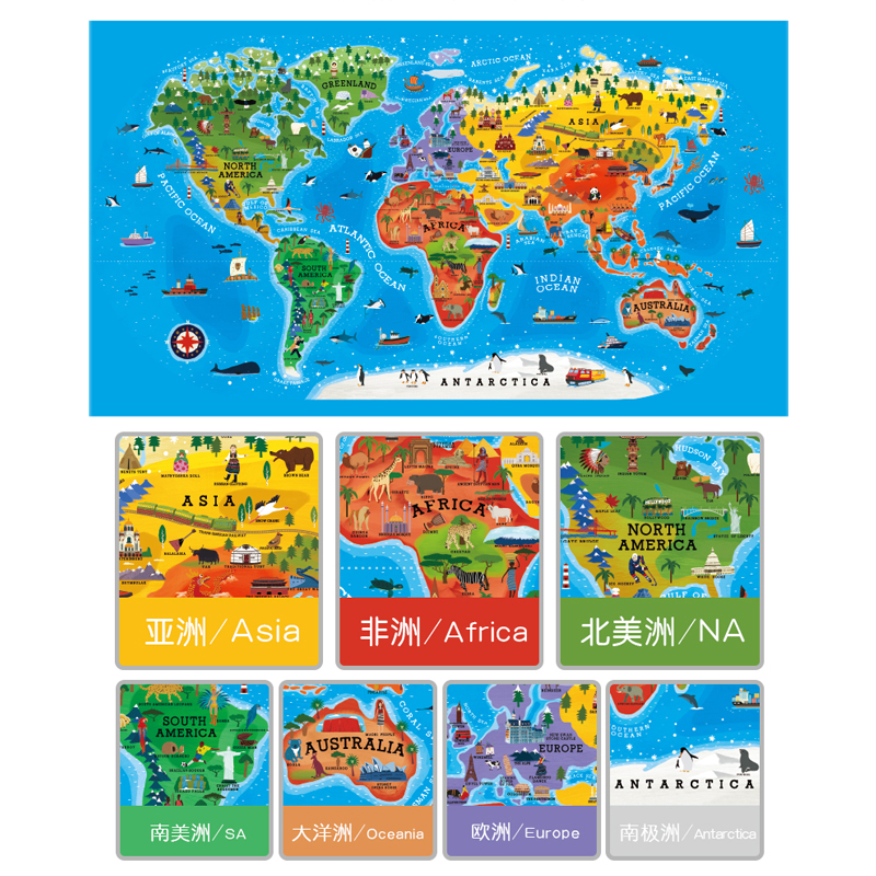 US $26.49 49% OFF 100pcs Kid\'s World Map Puzzles Montessori Materials  Educational Toys For Children World Cultural Cognition Puzzles Games  oyuncak-in ...