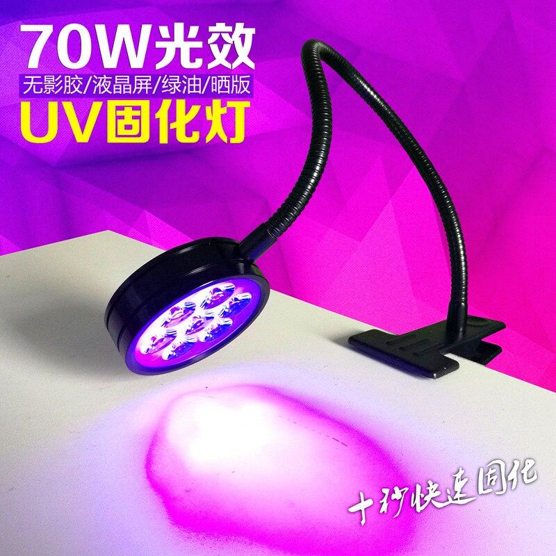 70 W 395 UF bebedouro de comprimento de onda uv que cura a lâmpada LED candeeiros de mesa Clips cola óleo verde roxo luz manicure para verniz gel