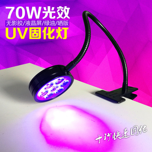 70W 395 wavelength uv curing lamp watercooler UF LED glue Clips table lamps green oil purple manicure light for gel varnish