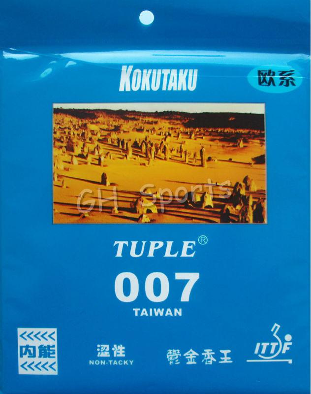 KOKUTAKU TUPLE 007 TENSION Non-Tacky Pips In Table Tennis Rubber Sheet