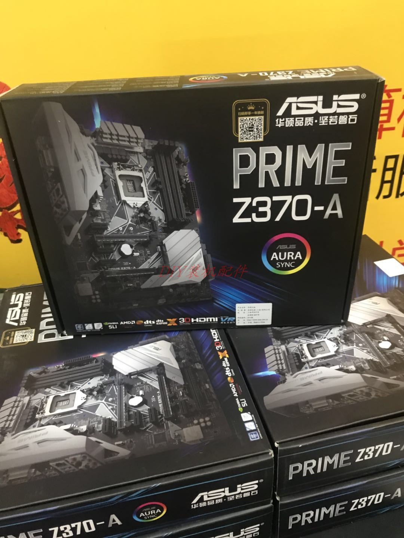 Asus PRIME Z370-A Desktop Motherboard Intel Z370  LGA 1151 DDR4 PCI-E 3.0 USB3.1 ATXmotherboard