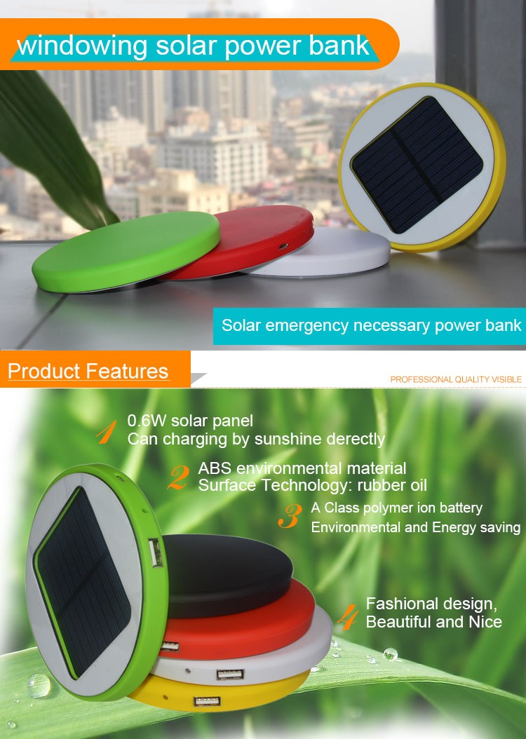 solar window charger 1800mAh  factory cheap price portable solar cargador window charger/solar charger cargador window/window solar charger solar charger universal solar power bank