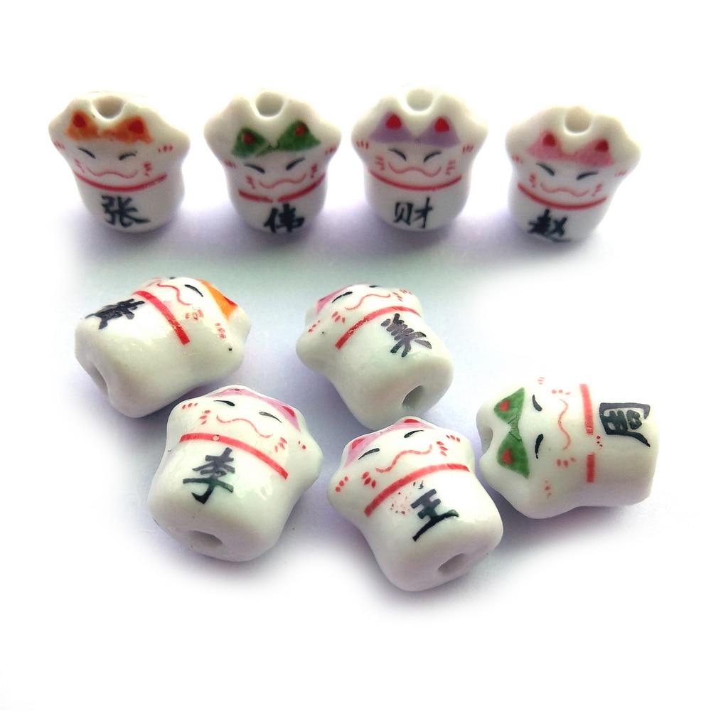50 шт./лот, керамические подвески в форме кошки, амулеты с китайскими персонажами