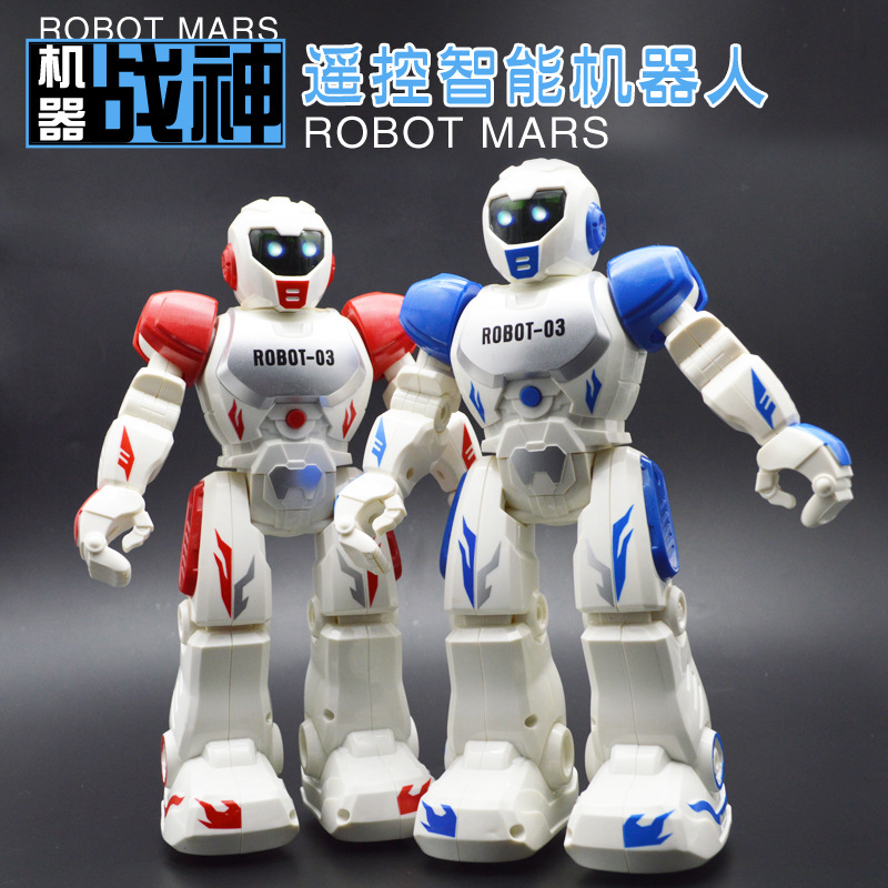 new intelligent robot remote control toys fun die-casting robot intelligent children electric remote control toy robot model