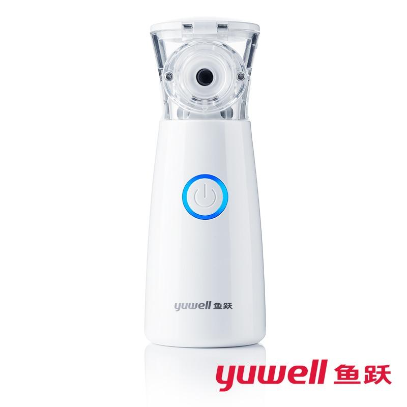 yuwell M102 ultrasonic nebulizer inhaler nebulizer machine inhalation machine atomizer inhaler medicated nebulizer CE FDA