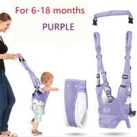 Baby Walking Learning Belt Toddler Walker Stand Up Baby Walker Harness Assistant Toddler Leashes Strap Wings Walk Learning Belt