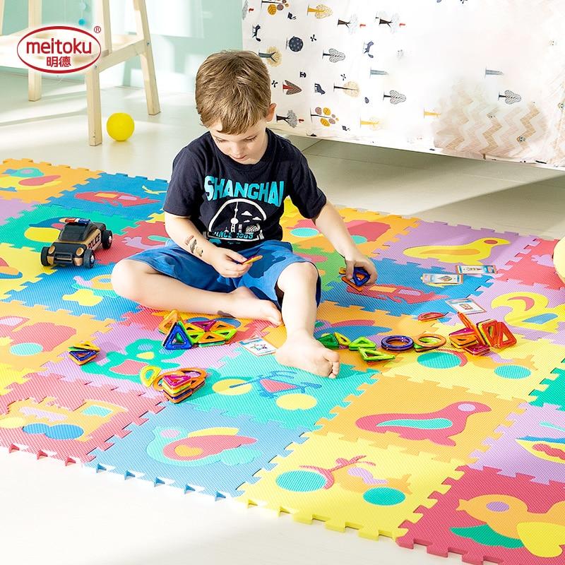 Meitoku Baby EVA Foam Play Puzzle Mat / Interlocking Transportation Floor Rug,Each 32cmX32cm=12