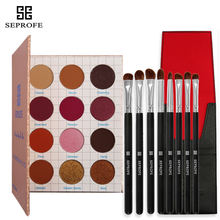 New BEAUTY Glitter Eyeshadow Palette 12 Colors Makeup Eye Shadow Matte Shimmer Shining Nude Make up Pigment Maquiagem Eyeshadow beauty glazed makeup palette glitter eyeshadow palette eye shadow shimmer pigment loose powder beauty nude maquiagem 10 colors
