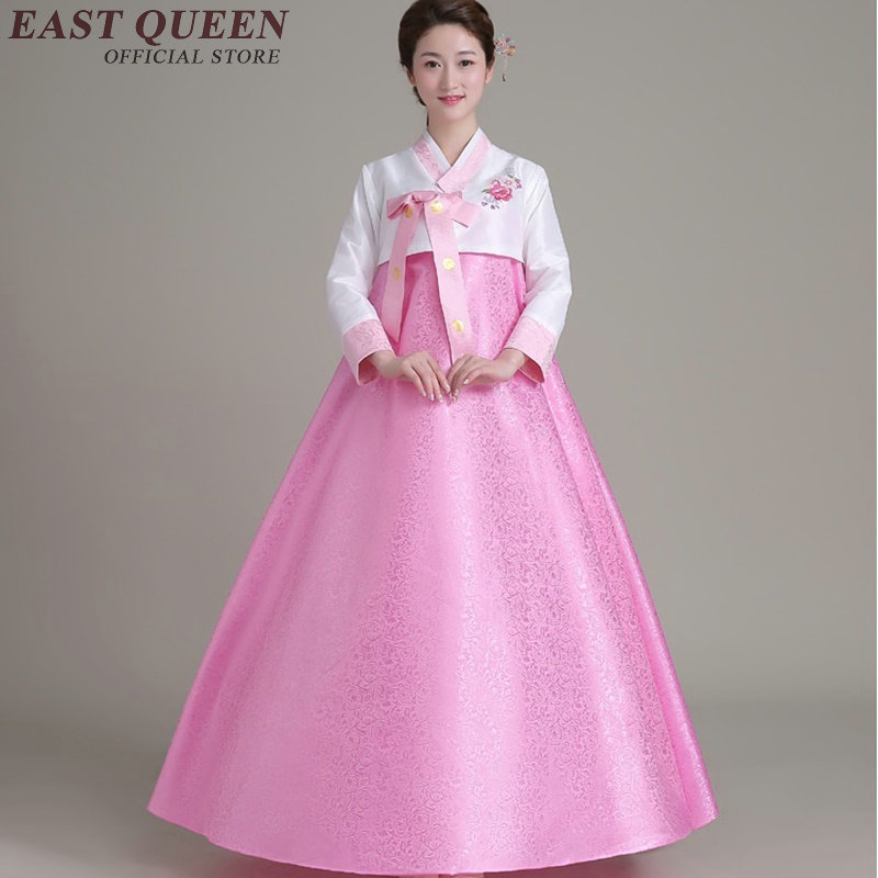 Traditional south korean dress images for Korean wedding dress traditional