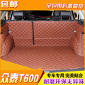 car trunk mat for Cadillac CTS CT6 SRX DeVille Escalade SLS ATS-L/XTS Chevrolet Blazer SPARK SAIL EPICA AVEO LOVA cruze Optra cc
