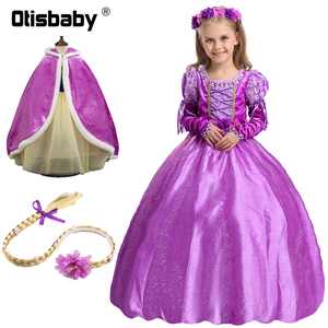 Winter Christmas Fancy Girls Princess Sofia Costume Children Birthday Party Rapunzel Wig Tulle Sophia Ball Gowns Kids Clothing(China)