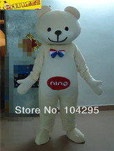 cream bear  MASCOT Costume adult size Halloween Christmas Birthday Party gift Suit costumes  free shipping