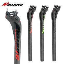 Ullicyc Ultra light super strength MTB Bike or road bike Full Carbon Bicycle parallel Seat posts Parts 27.2/30.8/31.6/*350/400mm