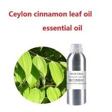 Cosmetics Zedoary Ceylon cinnamon leaf Essential base oil organic cold pressed vegetable plant oil free shipping