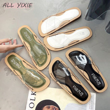 ALL YIXIE2019 Summer New Transparent Womens Shoes Sandals and Slippers Fashion Wave Point Leopard Print Laser Flat Sandal