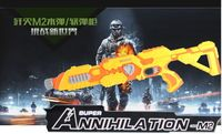 Sniper Rifle Plastic Gun Soft Bullet Toy Gun water bomb gun Hot sales children for of toys Free Shipping #55