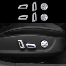 6x Chrome Frame Seat Adjust Button Switch Case Cover Trim For Audi A4 B9 17-2018 & A5 2018(China)