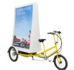 Reklamy mobilnej rower reklamy rowery w Roboty kuchenne od AGD na