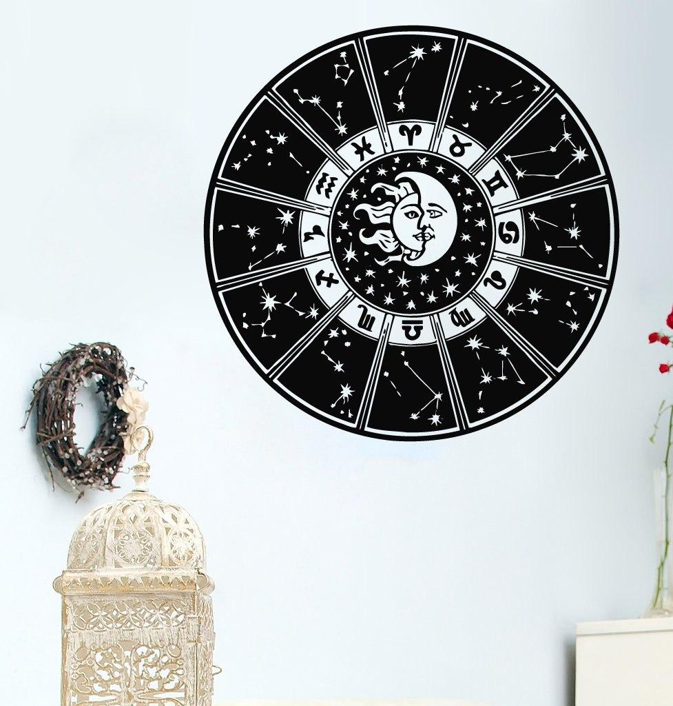art design moon and sun dual zodiac wall mural home bedroom decor vinyl star nights symbol. Black Bedroom Furniture Sets. Home Design Ideas