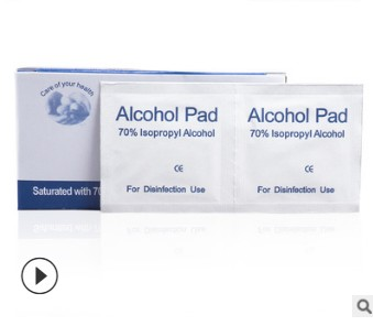 60set/lot 100pcs/set Disinfecting Wipe Alcohol Prep Pad One Time Medical Alcohol Wet Wipes Cotton Tablet Sanitary Paper HA529