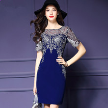 Ladies' Short-sleeve Dress Formal O-neck Vintage Embroidery One-piece Dress