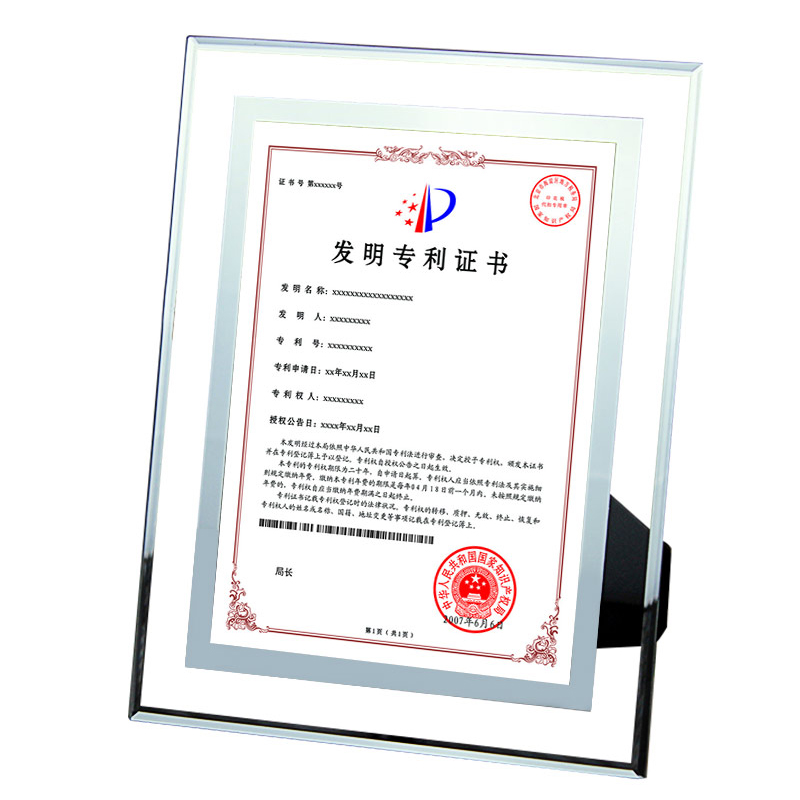 2018 Crystal Photo Frame Authorized Honor A4 Certificate Frame