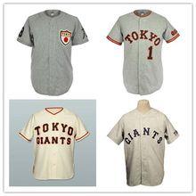 Tokyo Kyojin (Giants) beige grey Jersey Replica Stitch Sewn Any Name Or  Name shirts 64992f40b