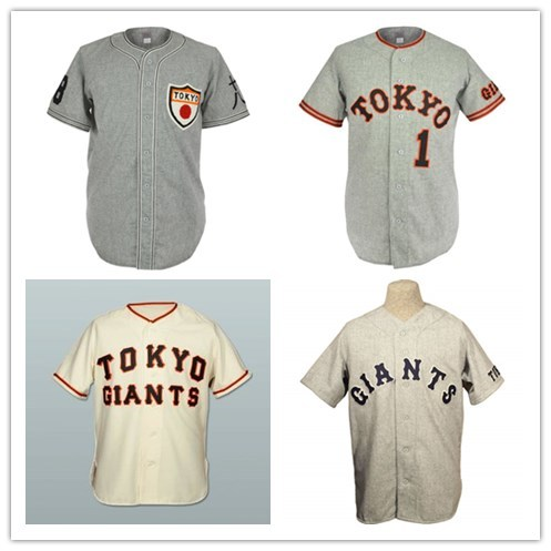 1fc84b17719 Tokyo Kyojin (Giants) beige grey Jersey Replica Stitch Sewn Any Name Or  Name shirts
