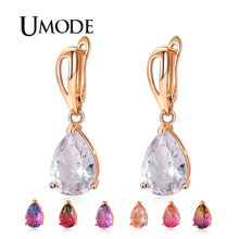 UMODE 2019 New Water Drop Gradient Colorful Zircon Drop Earring for Women CZ Crystal Gold Jewelry Boucle D'oreille Femme AUE0579 цена
