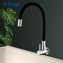 Frap Wall Mounted Kitchen Faucet 304 Stainless Steel Single Handle Single Hole Water mixer Single Cold Water Mixer Tap Y40099 t004 pure water stainless steel single mouth gooseneck faucet
