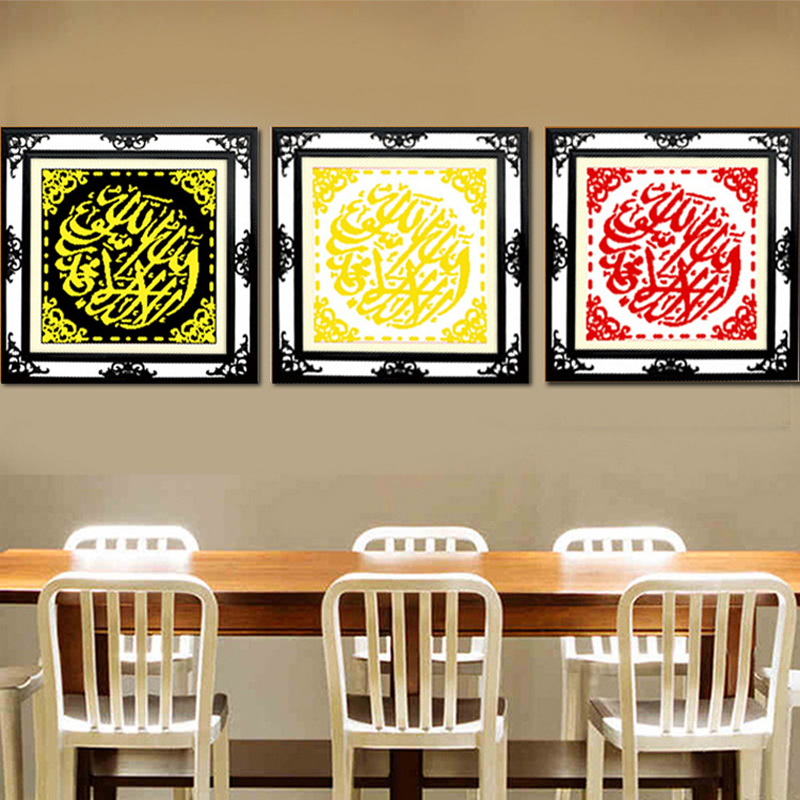 Picture of diamond mosaic painting religion cross stitch crystal square diamond sets decorative Diamond embroidery Muslim words