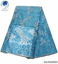 BEAUTIFICAL sky bule african fabric french tulle laces lace 2019 high quality ML4N698