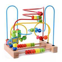 MWZ Wooden Baby Toddler Toys Circle First Bead Maze for Boys Girls