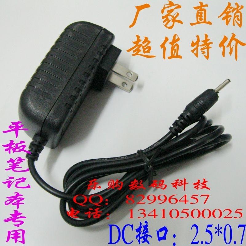 Tablet charger k8gt u8gt k8 m u9gt u15gt 5v 2a charger