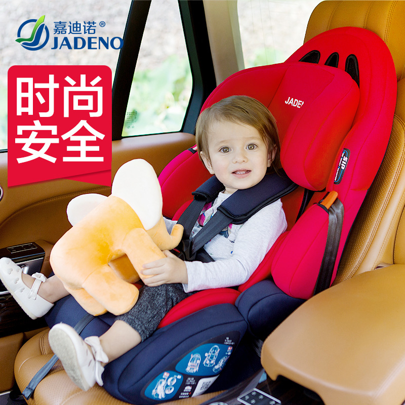 все цены на JADENO Baby Car Seat Booster Cushion Travel Portable Adjustable Child Car Safety Seat Five-point Safety Harness for Kids 9M~12Y