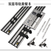 Universal Electric Circular Saw Guide Rail with Adjustable Saw Base for Circular Saw,Woodworking DIY,Straight line, Double layer