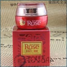 moisturizing eye cream remove fine lines/remove eye bag eye cream Rose essential oil multiple effect syncretic 40 g