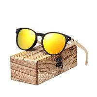 Ronde Classique - Bambou - Gold - Coffret en bois