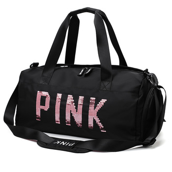 2019 Newest Design Sequins PINK Letters Gym Fitness Sports Bag Shoulder Crossbody Bag Women Tote Handbag Travel Duffel Bolsa Ladies multi-functional bag