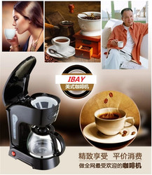 CM1016-3,free shipping,0.6L,5-10 cups,CE&ROHS,High quality, automatic drip coffee maker machine, tea machine, home insulation