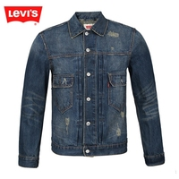 Levi S Autumn And Winter Casual Denim High Quality Cowboy Men S Jacket Locomotive Navy Blue