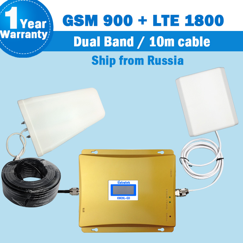 Ship From Russia 4g Repeater Booster GSM 900 4G LTE 1800 Signal Repeater Mobile Phone Antenna