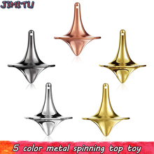 Metal Spinning Top Toys for Children Adult Antistress Gyroscope Office Party Game favor Spin Top Spinner Gyro Toy 5 Color magnetic levitation spinning high speed magic peg top gyroscope kid toy